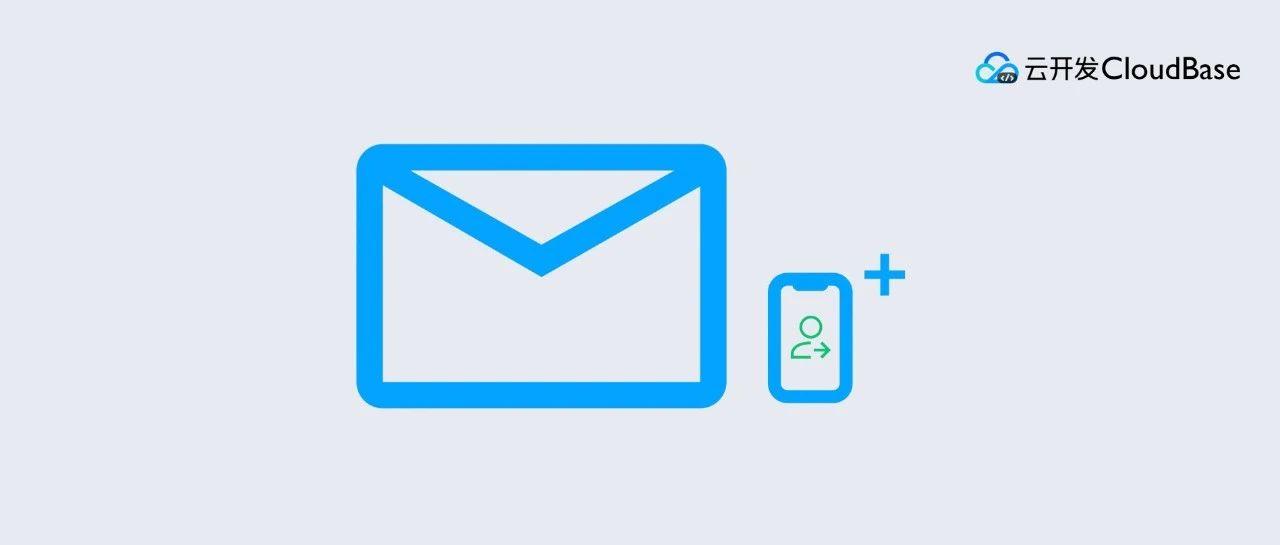 短信验证码登录最佳实践:预约、注册登录、验真场景