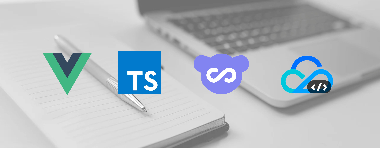 使用 vue-cli 3.x 快速搭建「vue + ts + kbone + kbone-ui + 云开发」 项目
