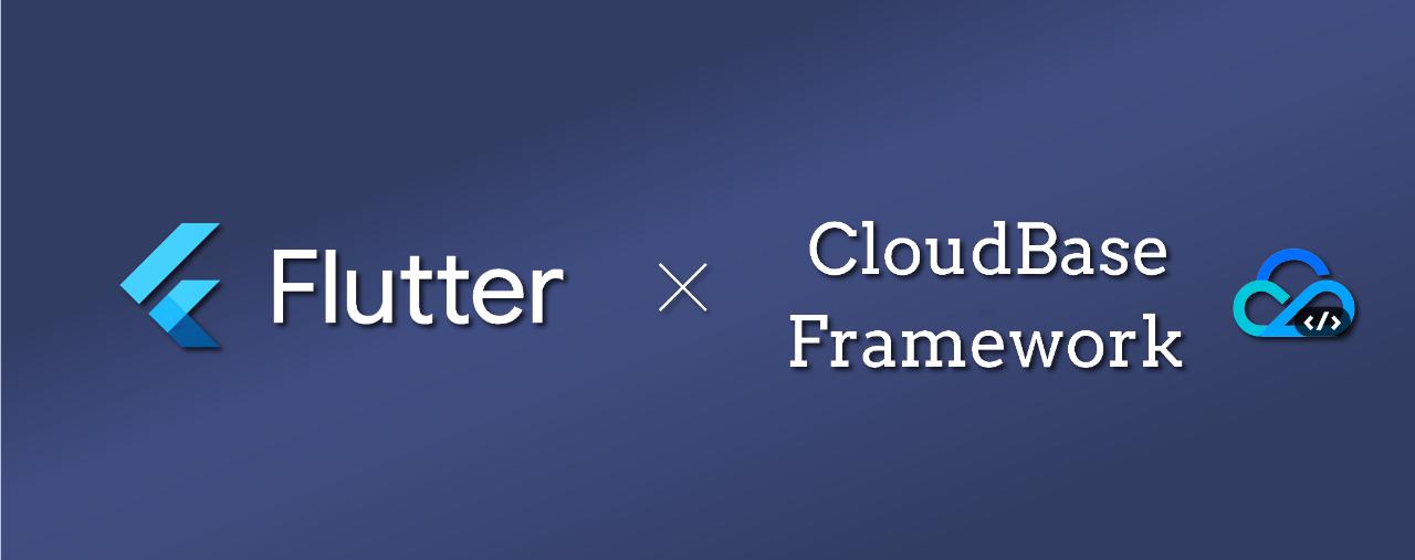 如何把 Flutter 云端一体化做到极致?